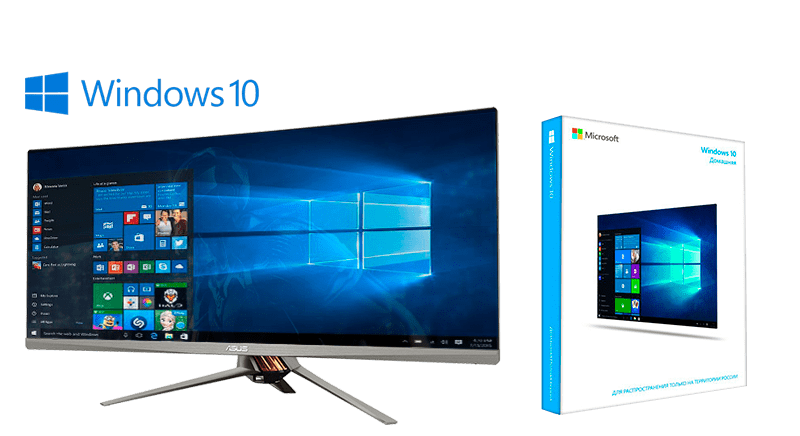 Microsoft Windows 10 Home Rus
