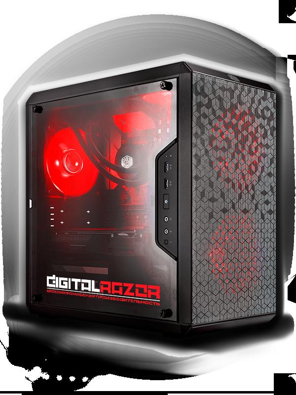 DigitalRazor ProGaming RX
